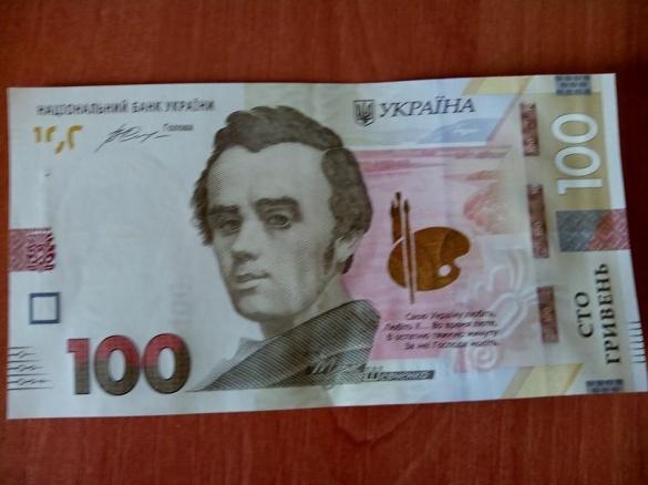 У Черкасах нові гроші несподівано прийняли за фальшиві