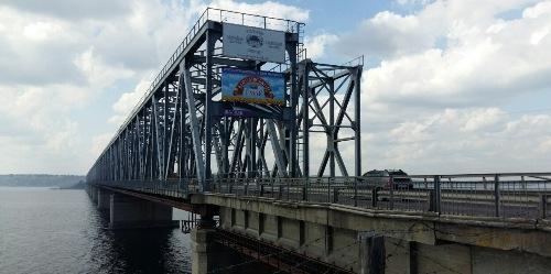 Черкаський міст через Дніпро збираються ремонтувати