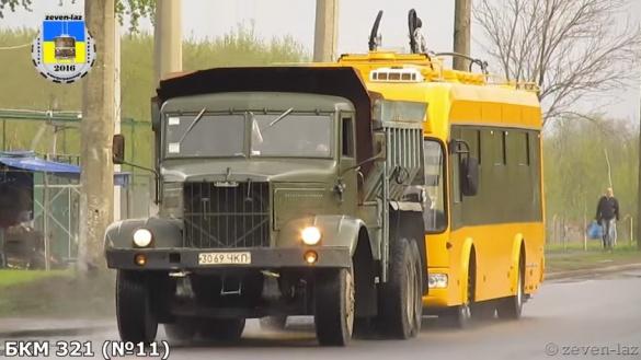 15 тролейбусів з