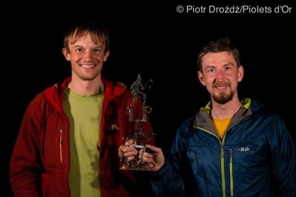 Черкаських альпіністів визнали кращими на планеті