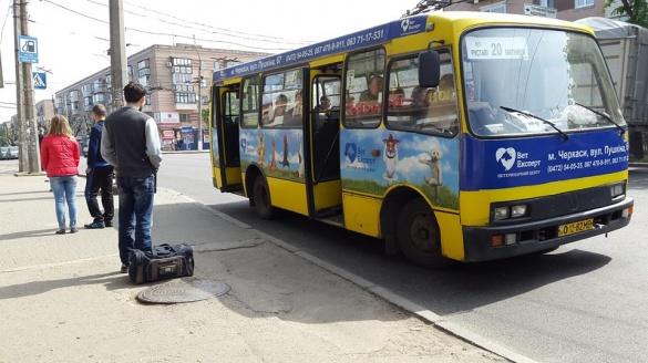Черкаських патрульних закликають до боротьби з водіями маршруток