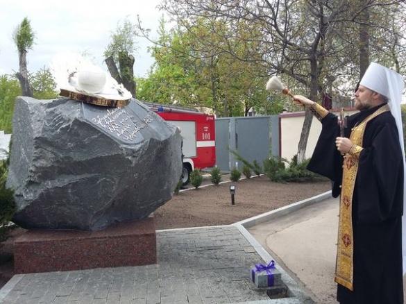Нескорених Чорнобилем ушанували в Черкасах
