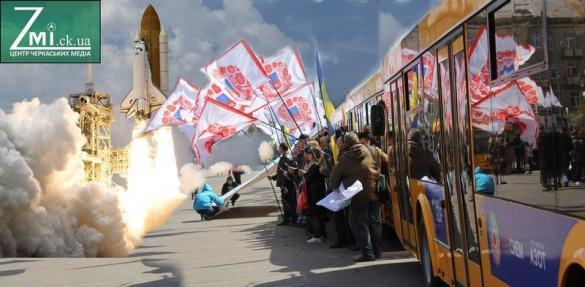 Як Черкасам тролейбуси дарували (фотожаби)