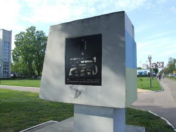 У Черкасах невідомі пошкодили пам'ятник і ледь не вкрали гномів