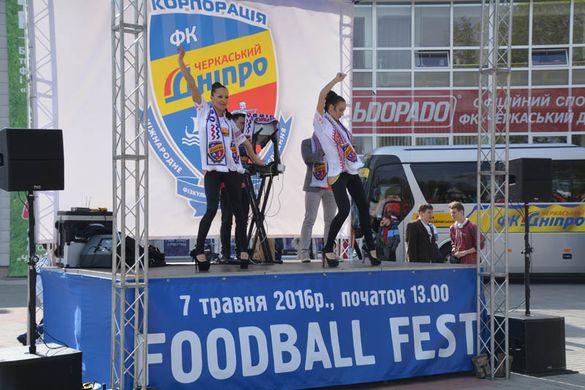 Призопад, гастрономічні радощі, атракціони та багато музики – як у Черкасах готуються до Фудболфесту