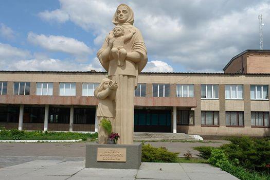 До Дня матері на Черкащині відкрили новий пам'ятник