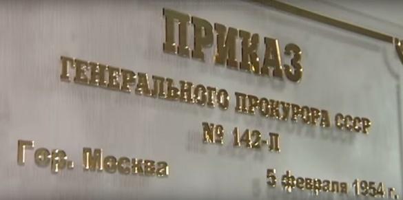 У прокуратурі області досі зберігають наказ правоохоронця із Москви (ВІДЕО)
