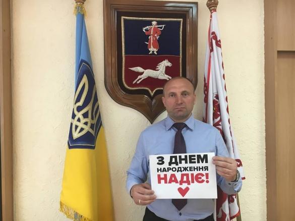 Міський голова Черкас привітав Надію Савченко