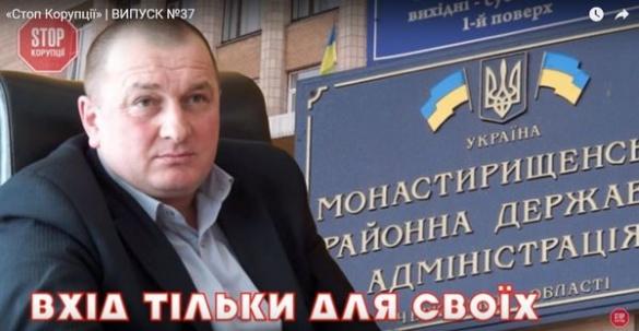 На Черкащині розкрили сімейно-кланову мафію при владі