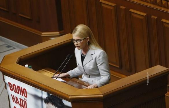 Тимошенко у Черкасах розповіла, чи будуть позачергові вибори до Верховної Ради