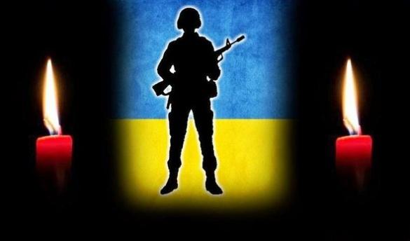 Війна забрала життя бійця АТО з Черкащини