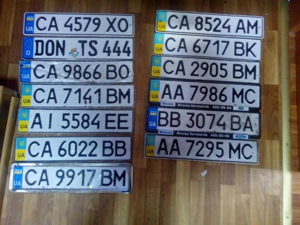 У Черкасах розшукують власників автомобільних номерів, які їх загубили під час