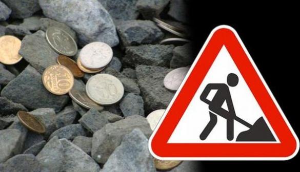 Підприємству з капіталом у 100 гривень виділили мільйони на ремонт черкаських доріг