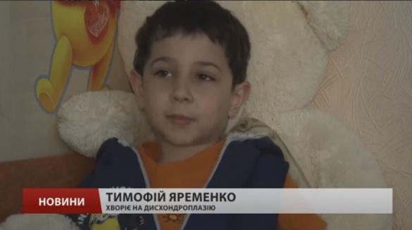Ще один маленький житель Черкас сам збирає кошти на лікування страшної хвороби