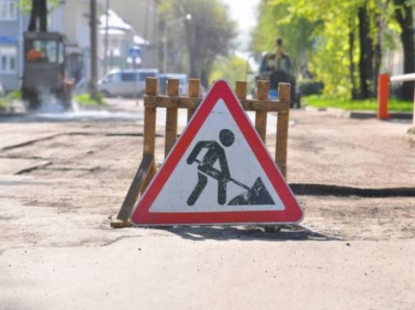 Вулицю Чайковського у Черкасах перекривають через ремонт