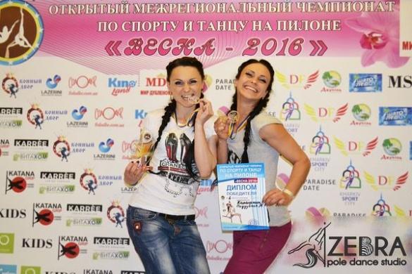 Черкащанки стали чемпіонами України із танцю на пілоні