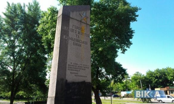 Черкащани просять владців відреагувати на пам'ятник на