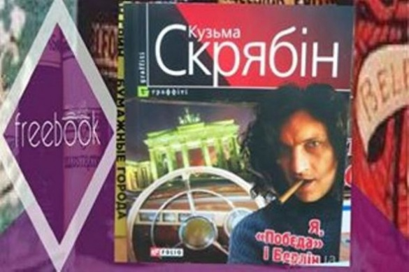 Студенти черкаського вишу присвятили відеоблог творчості Скрябіна
