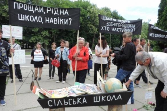 Шкільний скандал на Черкащині: жителі звернуться до Верховної Ради