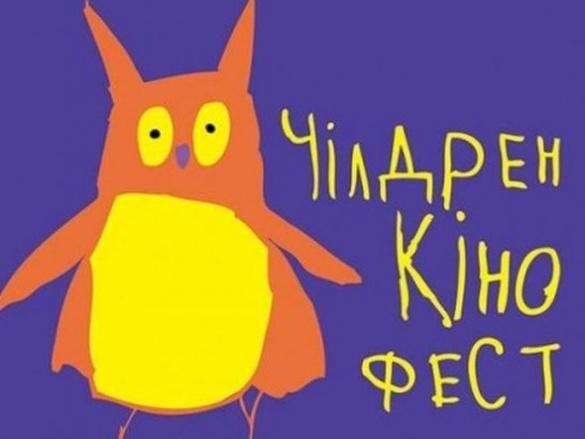 Черкаський кінотеатр цілий тиждень безкоштовно показуватиме фільми для дітей