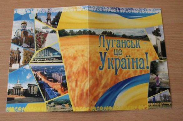 Школяр-переселенець подарував черкаській школі щиру пам'ятну листівку