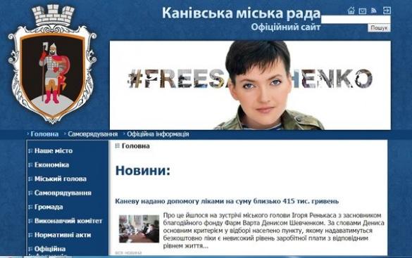 На Черкащині досі просять звільнити Савченко, а вона вже у парламенті виступає