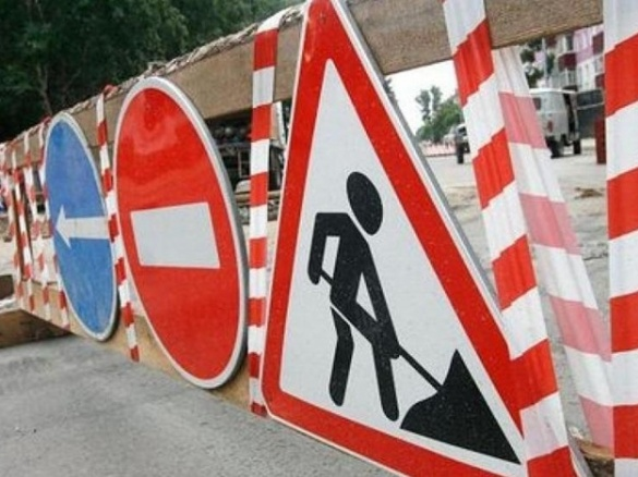 На одній з вулиць Черкас перекрили рух транспорту