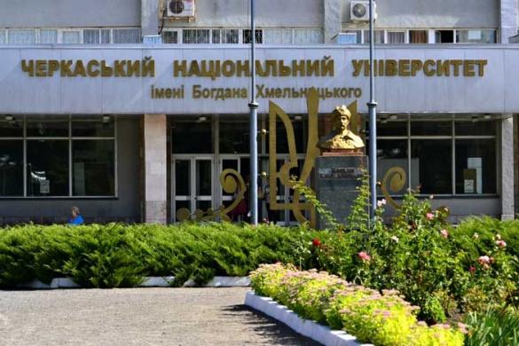 Стало відомо, які місця посіли черкаські виші у рейтингу найкращих по Україні
