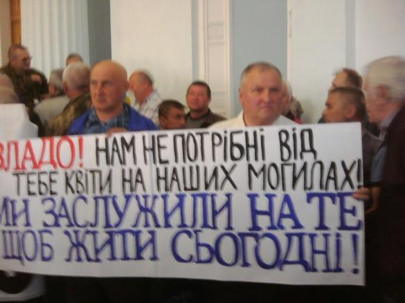 Перед сесією облради мітингували черкаські чорнобильці (ФОТО)