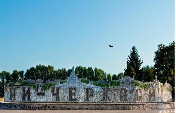 День міста у Черкасах хочуть святкувати у вересні через ремонт доріг