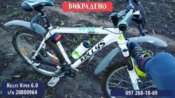 Черкащанин просить допомогти знайти його велосипед, який вкрали у центрі міста