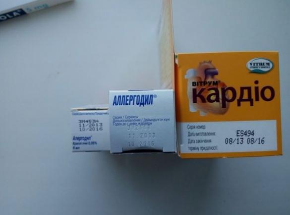На Черкащині благодійники передали містянам ліки, термін придатності яких майже закінчився