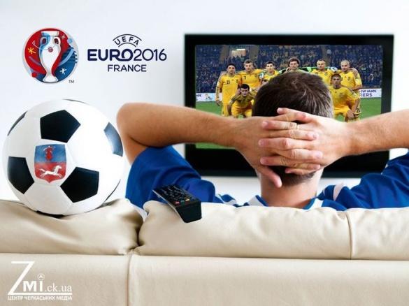 Із Черкас до Франції:  набір думок вболівальника перед матчем Україна-Німеччина