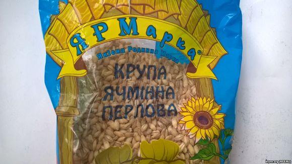 В Криму можна знайти продукти із Черкаської області