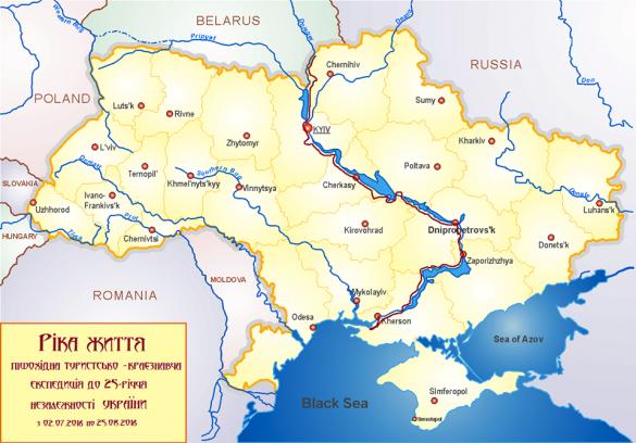Вздовж Дніпра Черкащиною пройде незвичайна експедиція