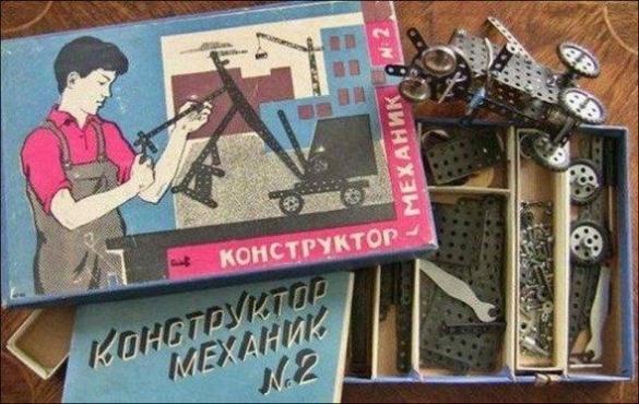 У мережі пригадали, якими були улюблені ігри черкаських дітей за радянських часів (ФОТО)