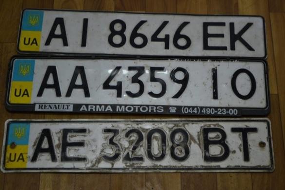У Черкасах шукають власників машин, які загубили номери