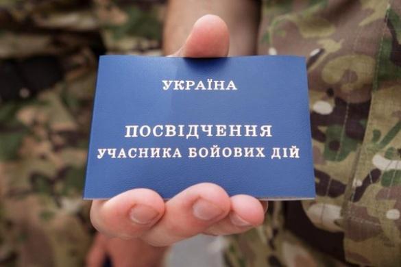 На Черкащині викривають шахраїв, які видають себе за АТОвців