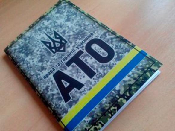 Черкаських АТОвців запрошують пройти реабілітацію за кордоном