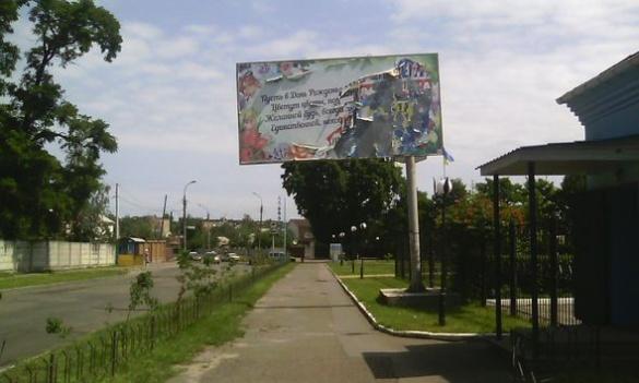 У Черкасах кривий рекламний борд лякає містян (ФОТО)