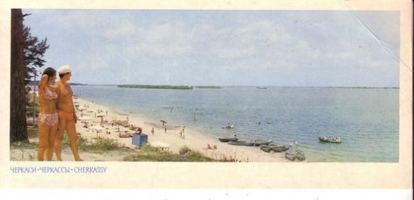 Як виглядали черкаські пляжі та відпочивальники півстоліття тому (ФОТО)