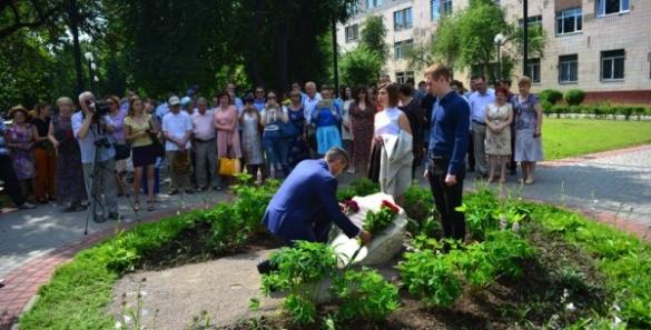 Батька Конституції України вшанували у Черкасах