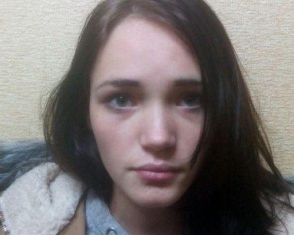На Черкащині зникла 17-річна дівчина