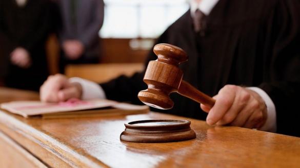 Голову одного з районних судів Черкащини покарали за порушення, пов'язане з корупцією