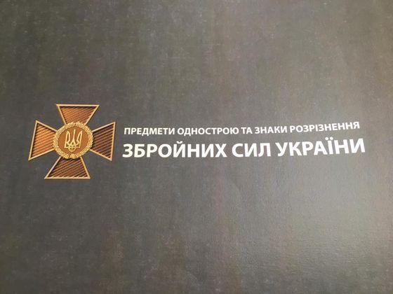 Відтепер черкаські військові позбудуться радянської форми
