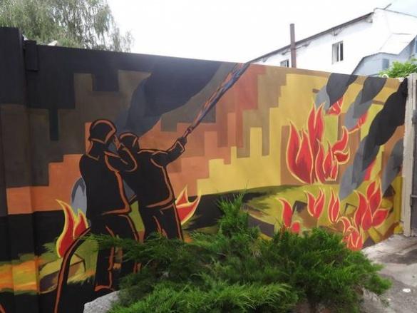Черкаським вогнеборцям присвятили оригінальне графіті (ФОТО)