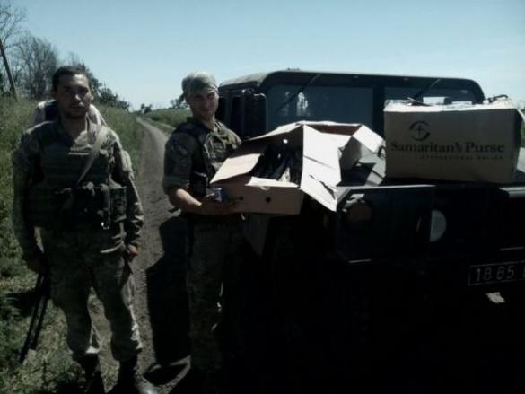 Засоби від комарів та сушена тараня: черкаські АТОвці отримали приємні подарунки