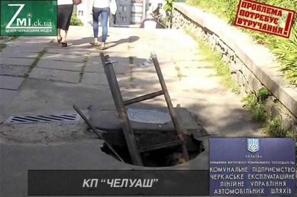 Жителів Черкас лякає провалля, що з'явилося майже у центрі міста (ФОТО)