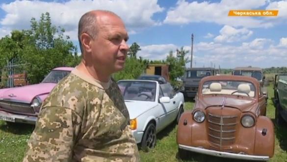 На Черкащині з брухту збирають ексклюзивні моделі автівок