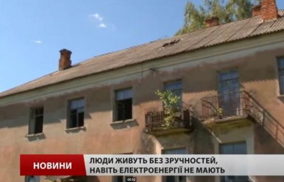 На Черкащині існує таємничий будинок, який скоро може завалитися (ВІДЕО)